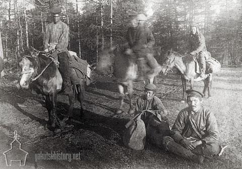 Поѣздка на лошадяхъ съ переметными сумами