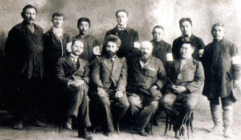 Руководители Якутской области. 1917 г.