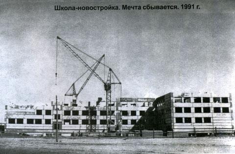 Строится школа п. Жатай. Якутия