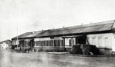 Гостиный двор с помещавшимися в нем музеем и библиотекой в 1891-1911 г.