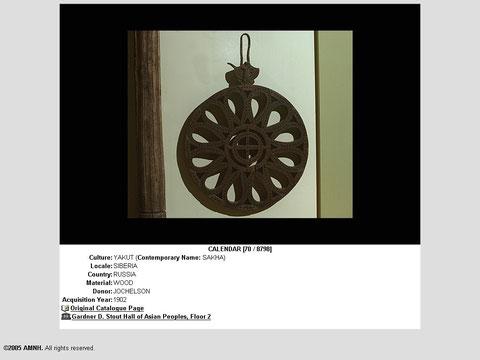 Якутский календарь