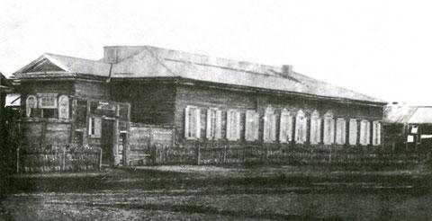 Городская больница. Якутск