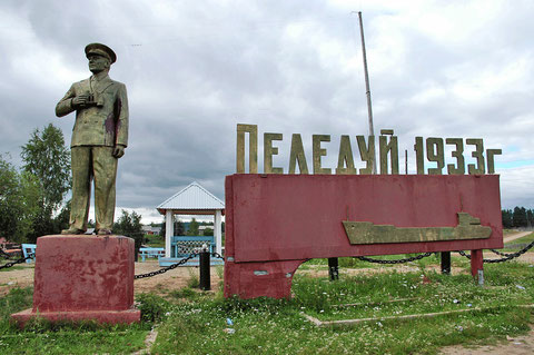 Пледуй. Памятник Капитану