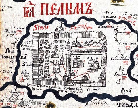 "Черт. 1. Городъ Пелымъ на Тавдѣ. (По ""Чертежной книгѣ Сибири"" Семена Ремезова, 1701 года)."