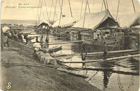 Плавучая ярмарка на Лене. Фото Р. Ю. Зонненбурга. 1909.
