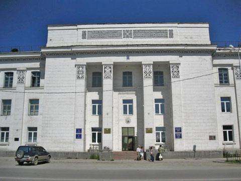 Главный корпус Якутского филиала Сибирского отделения АН СССР. Построен в 1959 г