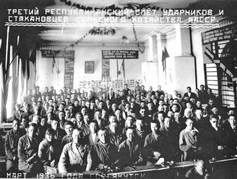 Республиканский слет ударников сельского хозяйства Якутии