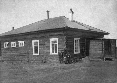 Якутская ветеринарно - бактериологическая лаборатория