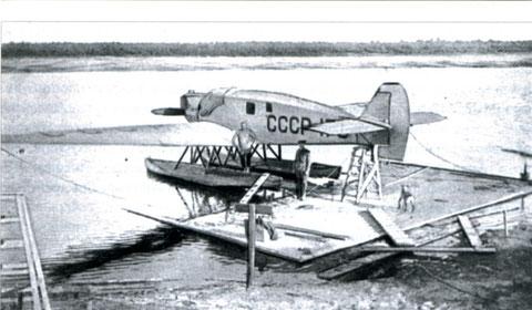 Самолет в Якутске