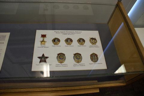 Копии наград И.И. Черевичного в музее