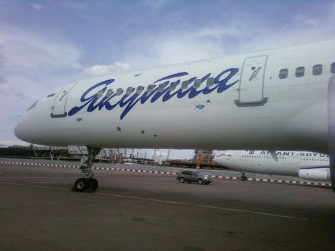 Новая авиационная техника в Якутии