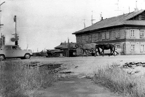 Жатай 1986 г. Якутия