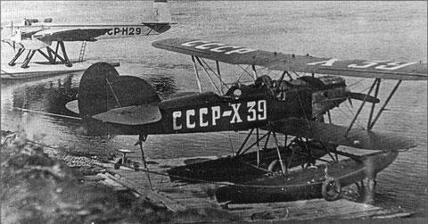Самолет Н-29
