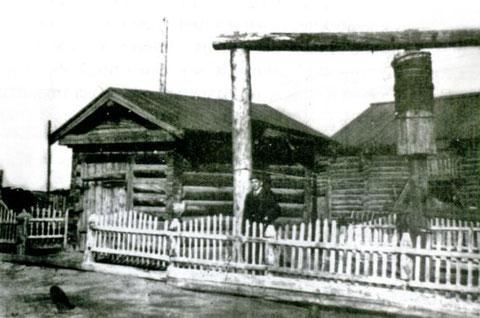 шахта Шергина в 19 веке. Якутск