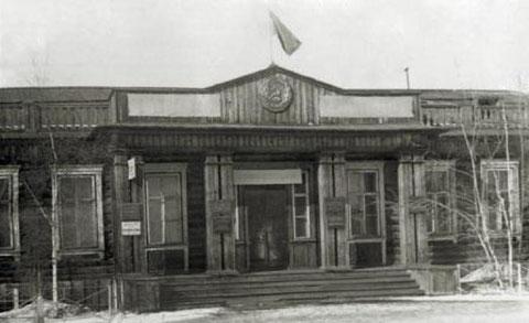 Здание народного совета в Вилюйске
