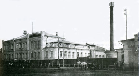 Винный склад в Якутске
