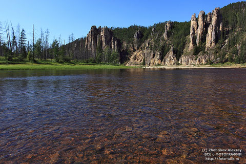 Якутия. Речка Синяя. Фото Алексей Жебриков