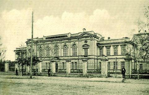 Иркутская гимназия