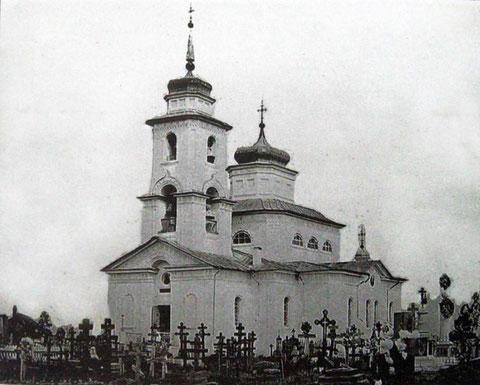 Никольская церковь в Якутске в 19 в.