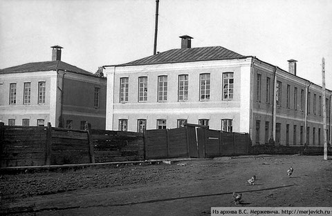 Госстрой в здании реального училища в 30-е годы ХХ в.