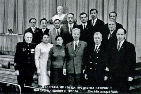 Делегаты съезда. Москва, 1968 год