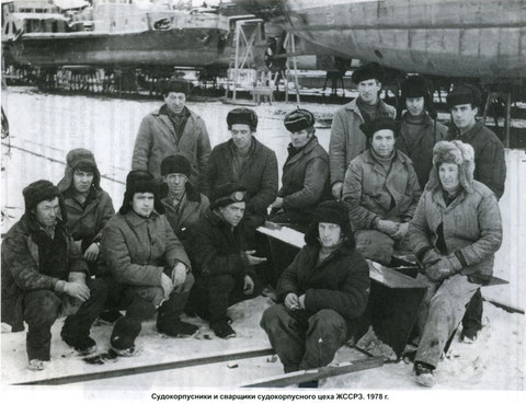 Жатайский ССРЗ, 1978 год. Якутия