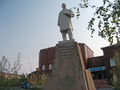 Памятник Е. Ярославскому на территории музея. Фото Сергея Дьяконова.