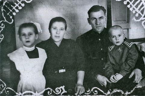 Семья Бабичевых 1957 год
