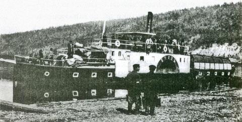Почтовый пароход «Якут».