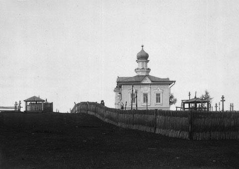 Часовня в Павловске 19 в. Якутия