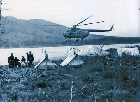 Якутская авиация