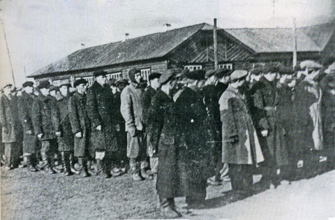 Якутск. Мобилизация 1941 г