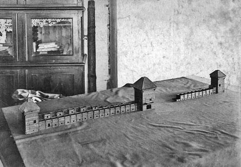 Макет башен и стены Якутского острога