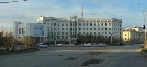 Университет им. Аммосова