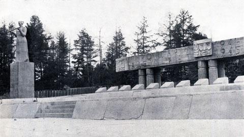 Мемориальный комплекс в Якутии