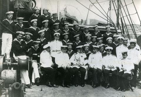Экипаж ледокола «Вайгач»