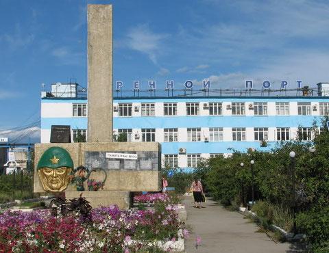 Административное здание Якутского речного порта. Якутск