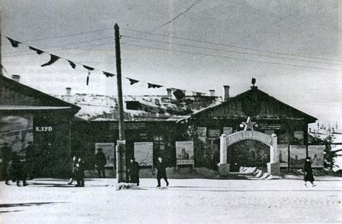 Здание перевезенное из Хатыстаха. Якутия