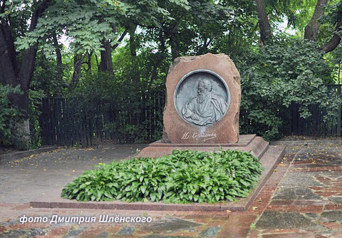 Могила Короленко В.Г. в Полтаве