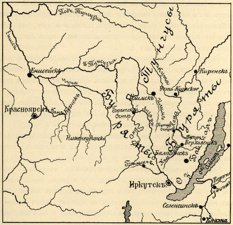 Черт. 3. Карта Бурятскаго края во второй половинѣ XVII вѣка.