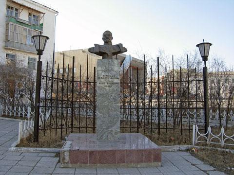 Памятник Крафту в Якутске