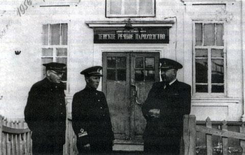 У здания Ленского речного пароходства. Якутск, 1956 год
