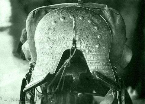 Якутское седло с серебряной лукой. И.В.Попов