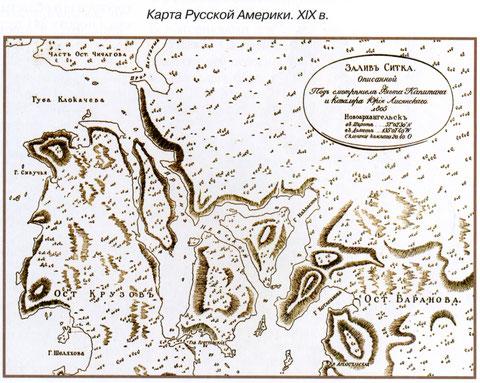 Карта Русской Америки 19 в