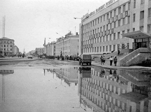 Здание Ленского речного пароходства. Якутск, 70-е годы