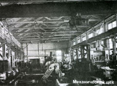 Новый механический цех Жатайского завода