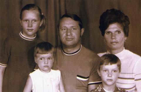 Семья Ваниных в Сочи. 1973 г
