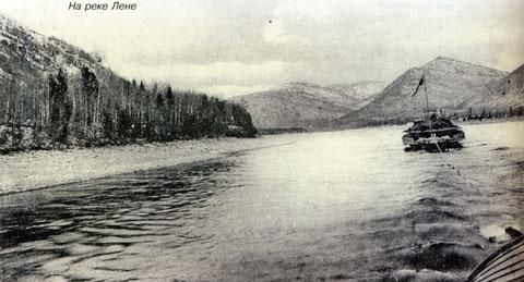 На реке Лене