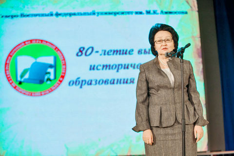 Ректор Михайлова Евгения Исаевна.