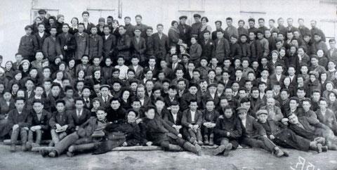 Коллектив Якутского педагогического института. 1936 г.